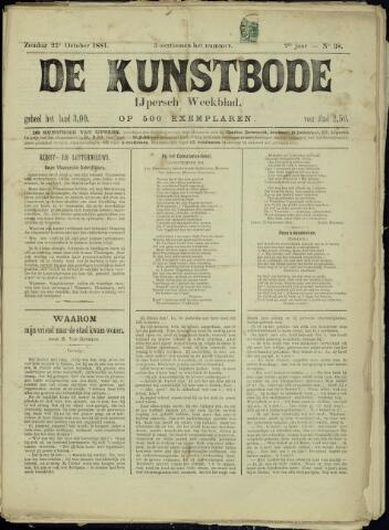 De Kunstbode (1880 - 1883) 1881-10-23