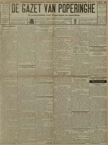 De Gazet van Poperinghe  (1921-1940) 1931-06-14