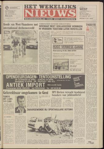 Het Wekelijks Nieuws (1946-1990) 1984-04-27