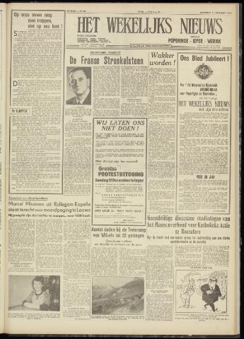 Het Wekelijks Nieuws (1946-1990) 1954-12-11
