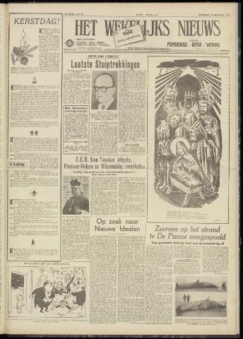 Het Wekelijks Nieuws (1946-1990) 1954-12-25