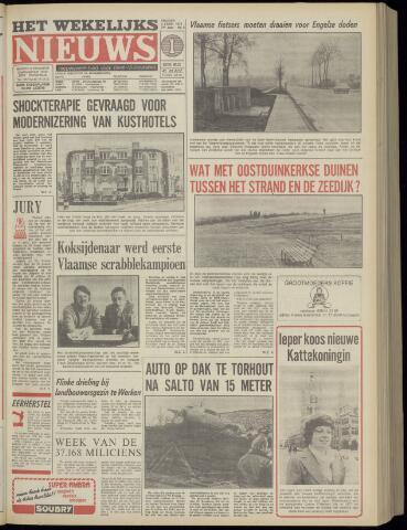 Het Wekelijks Nieuws (1946-1990) 1978-02-03