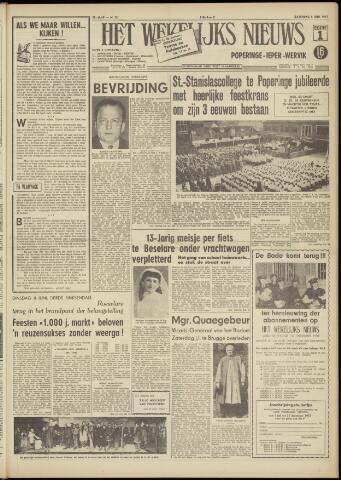 Het Wekelijks Nieuws (1946-1990) 1957-06-08