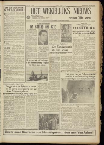 Het Wekelijks Nieuws (1946-1990) 1955-02-26