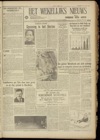 Het Wekelijks Nieuws (1946-1990) 1955-01-29