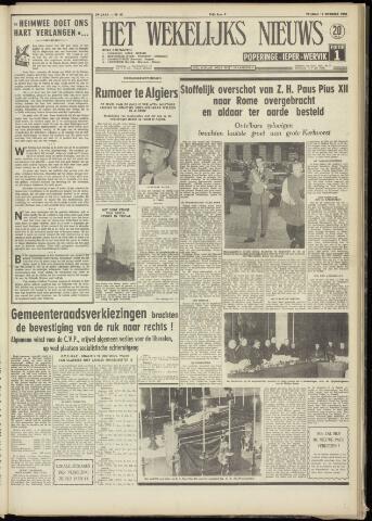Het Wekelijks Nieuws (1946-1990) 1958-10-17