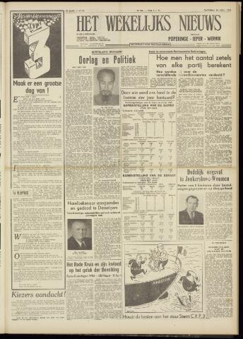 Het Wekelijks Nieuws (1946-1990) 1954-04-10