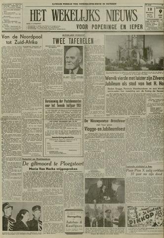 Het Wekelijks Nieuws (1946-1990) 1951-06-09