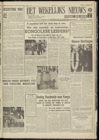 Het Wekelijks Nieuws (1946-1990) 1959-12-18