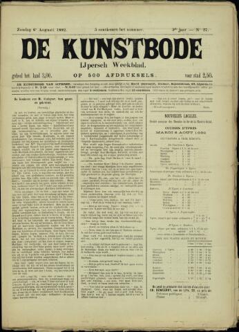 De Kunstbode (1880 - 1883) 1882-08-06