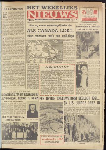 Het Wekelijks Nieuws (1946-1990) 1962