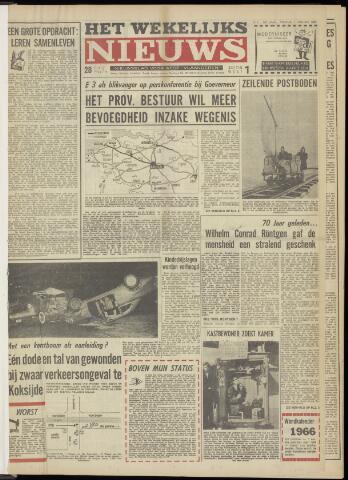 Het Wekelijks Nieuws (1946-1990) 1966