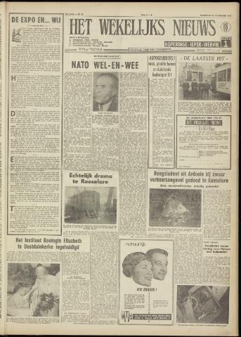 Het Wekelijks Nieuws (1946-1990) 1957-11-23