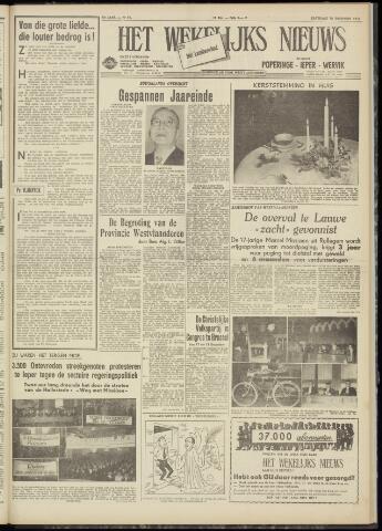 Het Wekelijks Nieuws (1946-1990) 1954-12-18
