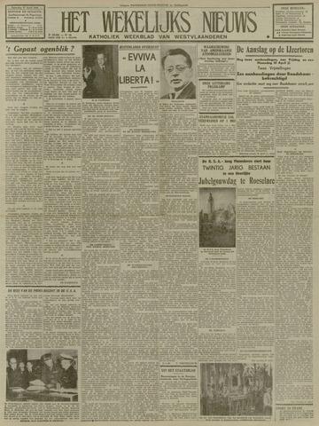 Het Wekelijks Nieuws (1946-1990) 1948-04-17