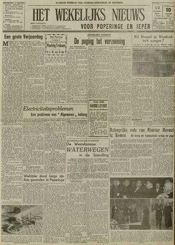 Het Wekelijks Nieuws (1946-1990) 1951-03-10