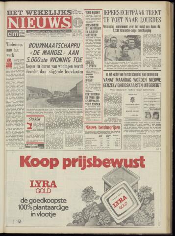Het Wekelijks Nieuws (1946-1990) 1974-03-29