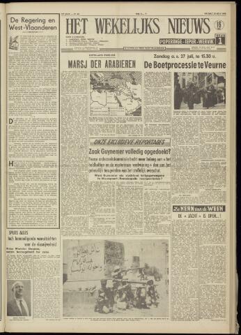 Het Wekelijks Nieuws (1946-1990) 1958-07-25