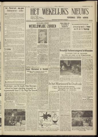 Het Wekelijks Nieuws (1946-1990) 1954-06-12