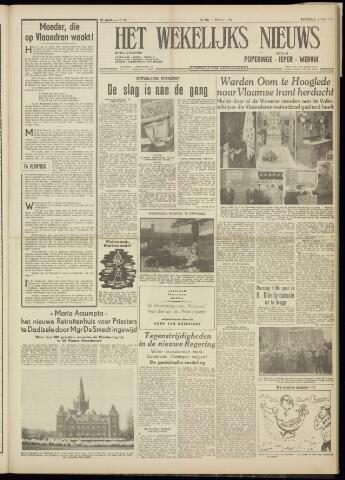Het Wekelijks Nieuws (1946-1990) 1954-05-01