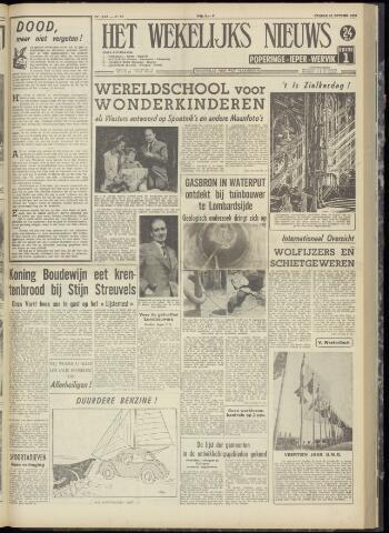 Het Wekelijks Nieuws (1946-1990) 1959-10-30