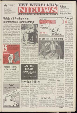 Het Wekelijks Nieuws (1946-1990) 1984-10-12
