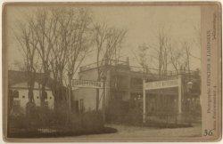 Nieuwe Parklaan, hotel-café Wittebrug, met links de bierbrouwerij Het Anker; vervaardiger: Ritscher & Landsman; 1890