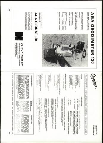 (NGT) Geodesia 1979-12-01