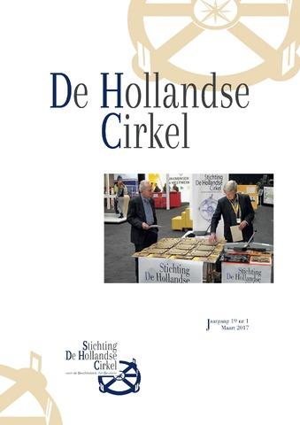 De Hollandse Cirkel (DHC) 2017