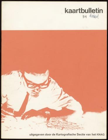 Kaartbulletin 1973-12-01