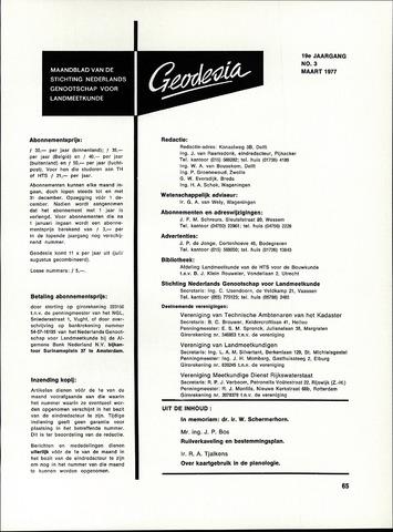 (NGT) Geodesia 1977-03-01