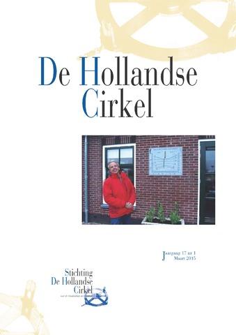 De Hollandse Cirkel (DHC) 2015