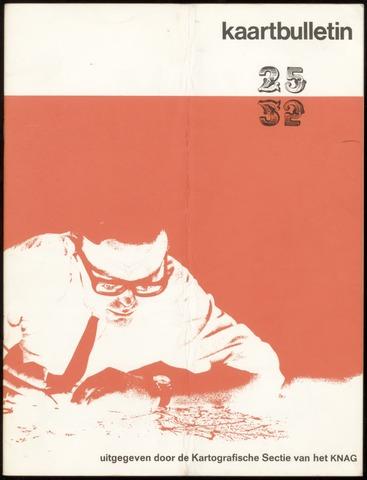 Kaartbulletin 1971