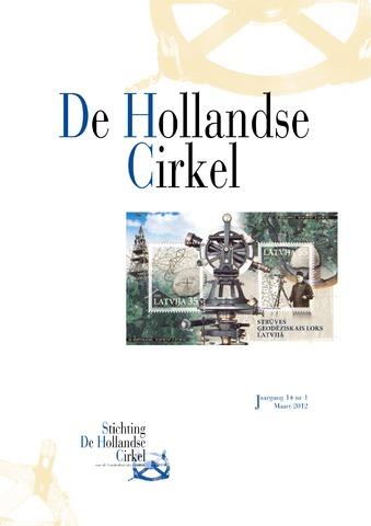 De Hollandse Cirkel (DHC) 2012