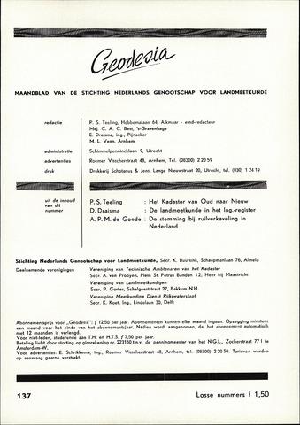 (NGT) Geodesia 1960-07-01