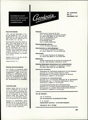 (NGT) Geodesia 1977-12-01
