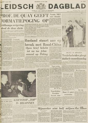Leidsch Dagblad 1963-07-15
