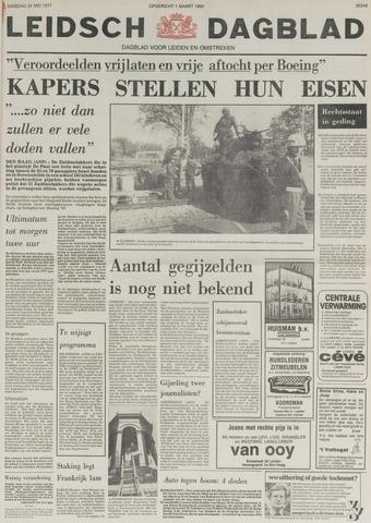 Leidsch Dagblad 1977-05-24