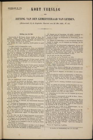 Handelingen van de Raad 1855-05-14