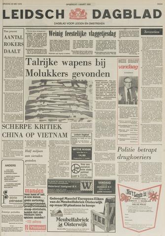 Leidsch Dagblad 1978-05-26