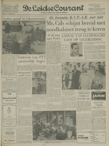 Leidse Courant 1966-10-21