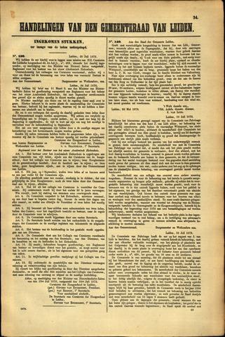 Handelingen van de Raad 1872-07-25