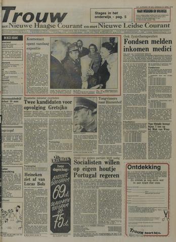 Nieuwe Leidsche Courant 1976-04-27
