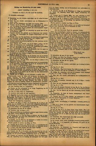 Handelingen van de Raad 1893-07-13