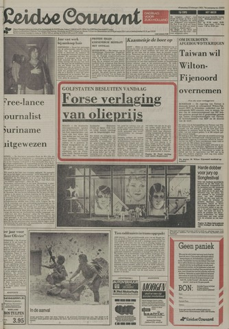 Leidse Courant 1983-02-23