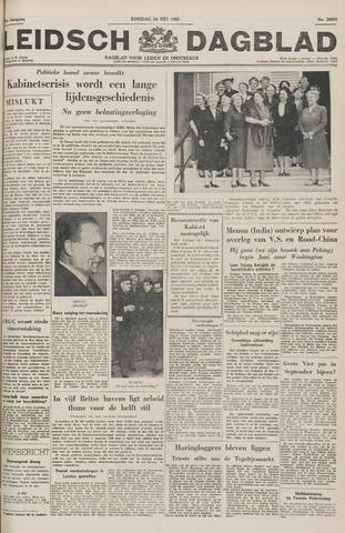 Leidsch Dagblad 1955-05-24