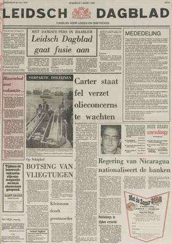 Leidsch Dagblad 1979-07-26