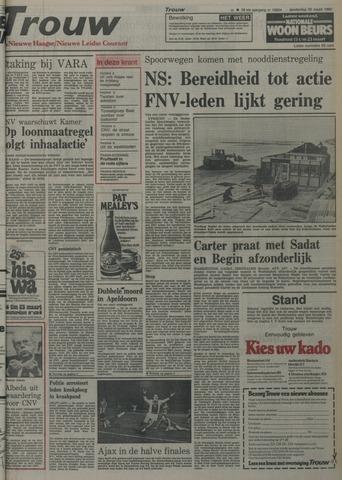 Nieuwe Leidsche Courant 1980-03-20