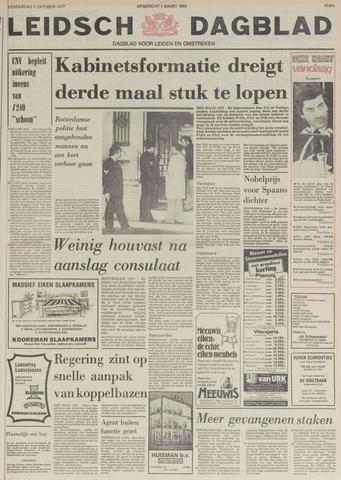 Leidsch Dagblad 1977-10-06