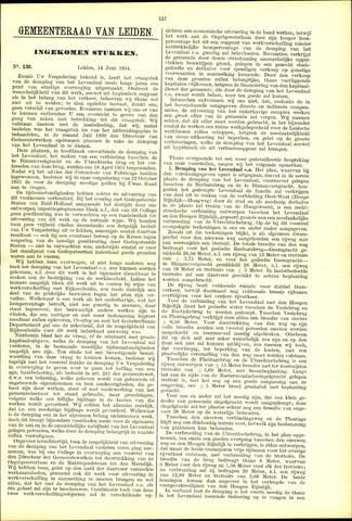 Handelingen van de Raad 1934-06-14